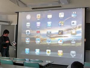 iPad画面を映写
