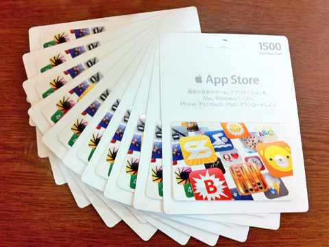 PBWEB.jp リニューアル記念!フォロー&ツイートでiTunesカードを10名様にプレゼント