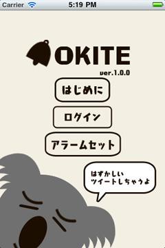OKITE