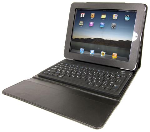 無線式キーボード内蔵iPad2対応革ケース