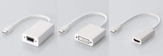 Mini DisplayPort変換アダプ
