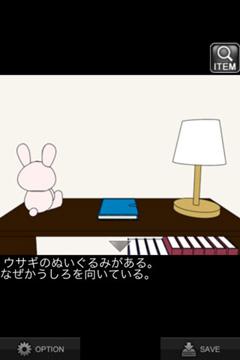 """脱出ゲーム """"さ迷う想い"""""""