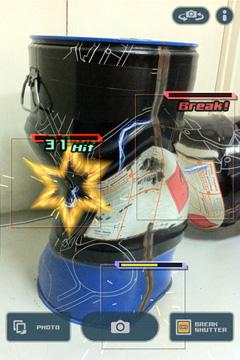 AR Fighter