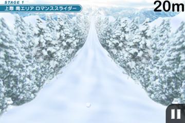 雪玉ゴロゴロ