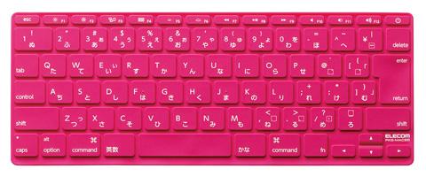 PKS-MACB5PN〈ピンク〉