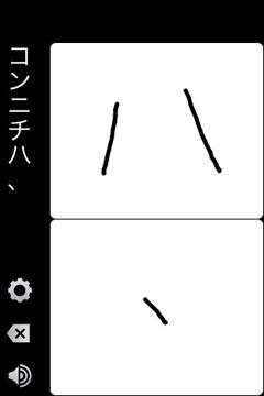 手書きトーク