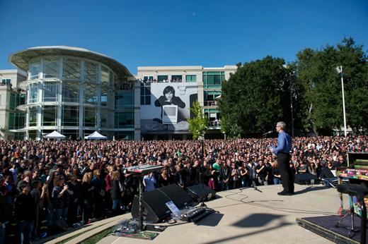 Celebration of Steve Jobs' Life
