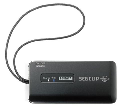 SEG CLIP mobile