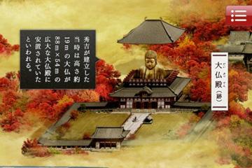 そうだ 京都、行こう。2011秋