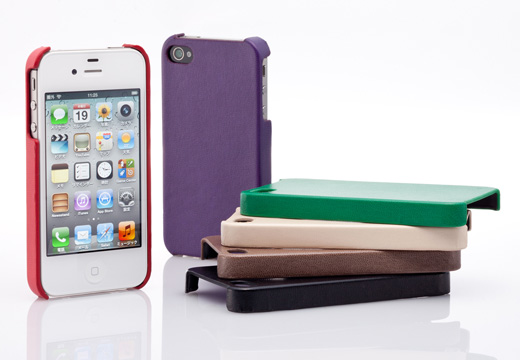 Leather Cover Set for iPhone 4S