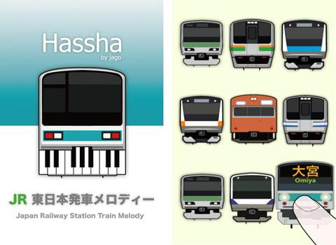 Hassha