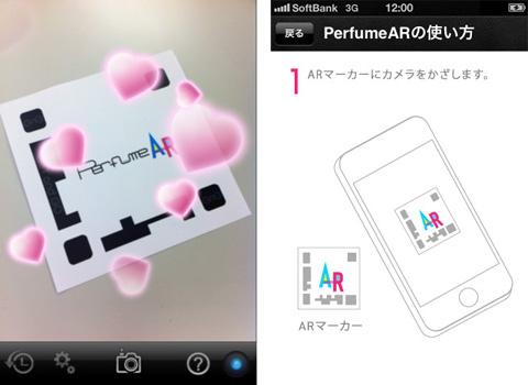 PerfumeAR