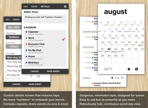 Event Calendar (Tempus)