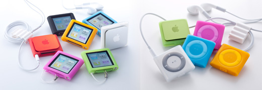 Silicone Case Set for iPod