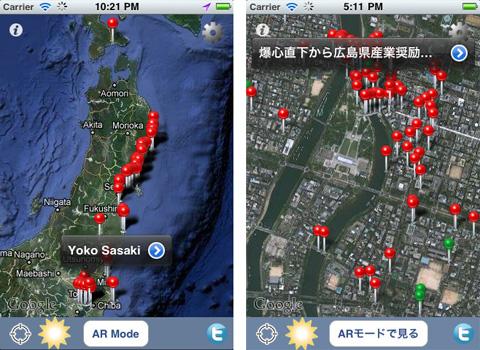 eARthquake 311/HiroshimARchive