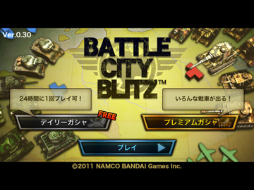 BATTLE CITY BLITZ