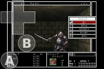 Wizardry外伝〜戦闘の監獄〜