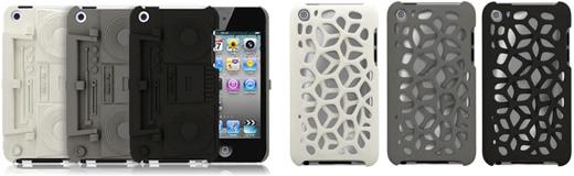 Freshfiber Boombox for iPod Touch 4G/Freshfiber Macedonia for iPod Touch 4G
