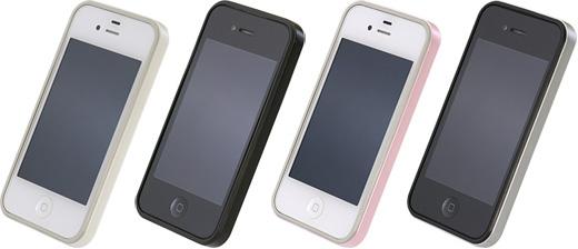 フラットバンパーセット for iPhone 4S/4