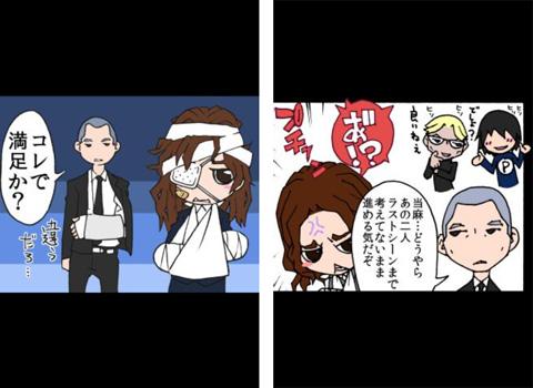 SPEC THE 4コマ〜新作あり!! 【TBSドラマコミック】