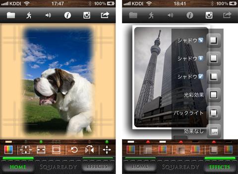 正方形さま - Instagram用に簡単レイアウト&トリミング