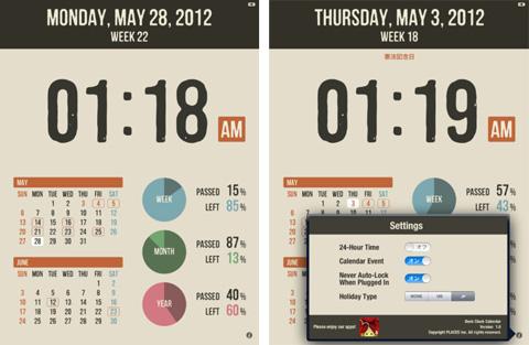 時計&カレンダー Desk Clock Calendar