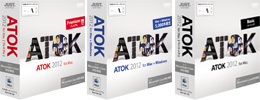 ATOK 2012 for Mac
