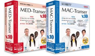 MAC-Transer/MED-Transer