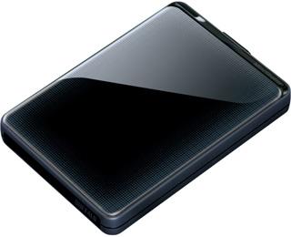 HD-PNT2.0U3-GBJ