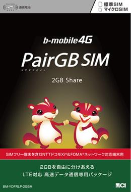 PairGB SIM