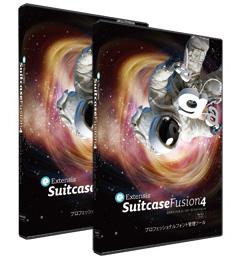 Extensis Suitcase Fusion 4 日本語版