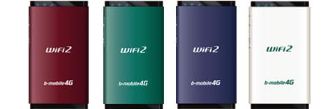 b-mobile4G WiFi2 100日パッケージ