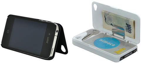 iLid Wallet Case for iPhone4S/4