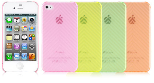 Luxa2 Icicle iPhone 4/4S Case