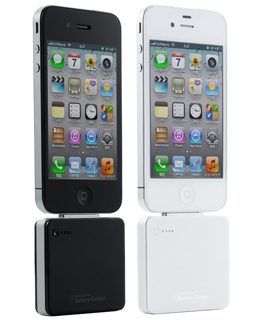 MacGizmo Extra Superior Battery Charger for iPhone/iPod
