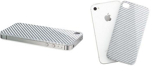 The Silver Carbon for iPhone 4S/4