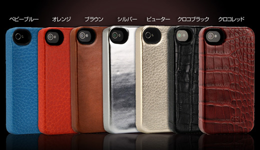 LUGANO for iPhone4S/4