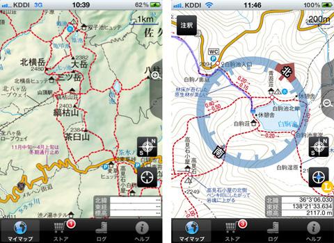 ヤマケイ登山地図ビューア (山と溪谷社)