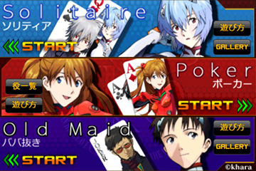 EVAカードゲーム-EVANGELION Card Game