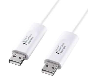 KB-USB-LINK3M