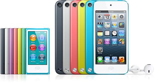 第5世代iPod touch/第7世代iPod nano