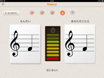 ピアノ・パートナー (Piano Partner)