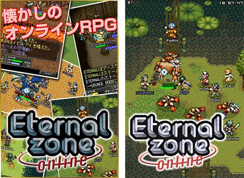 Eternal Zone Online