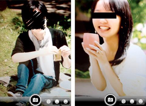 顔隠しカメラ - Hide Face Cam