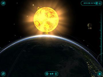 App Store 今週のApp は、3D太陽系観測アプリ「Solar Walk」