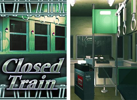 脱出ゲーム: Closed Train