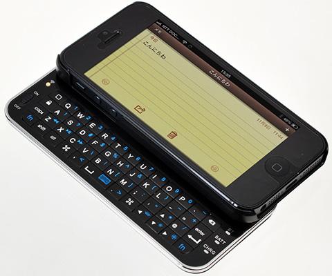 スライド式iPhone5キーボードケース