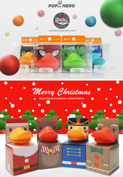 iDuck Stand Hero Edition/Christmas Edition