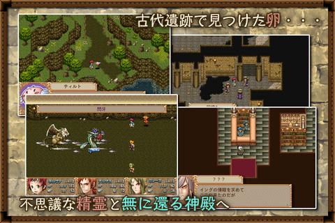 RPG クロスハーツアルカディア