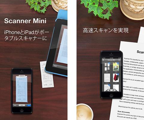 Scanner Mini